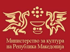 25/09/2017 Известување за Решение за определување организација која се смета за овластена за прибирање надоместоци за користење авторски музички дела и нивна распределба