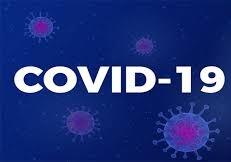 17/03/2020 Известување за следење на препораките за мерките за превенција и заштита од актуелниот Корона вирус